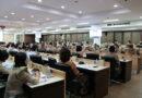 ประชุมคณะกรมการจังหวัดสมุทรสาคร ครั้งที่2/2564 ประจำเดือนมีนาคม 2564