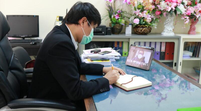 การประชุม Online ผู้บริหาร สำนักงาน กศน.  ทั่วประเทศ ประจำเดือนสิงหาคม 2564